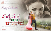 Malli Malli Idi Rani Roju wallpapers-thumbnail-1
