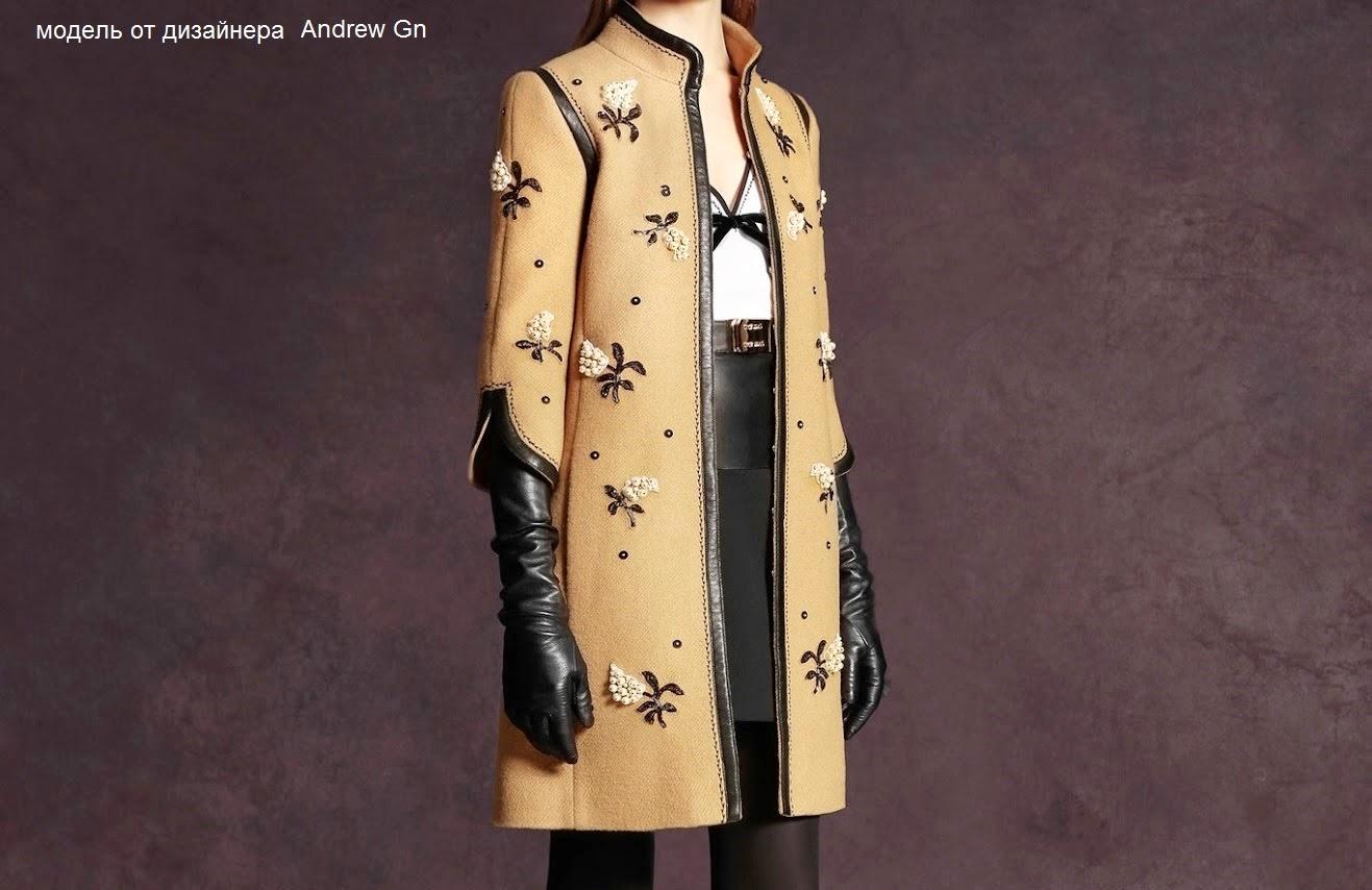 Обновить старое пальто своими руками фото