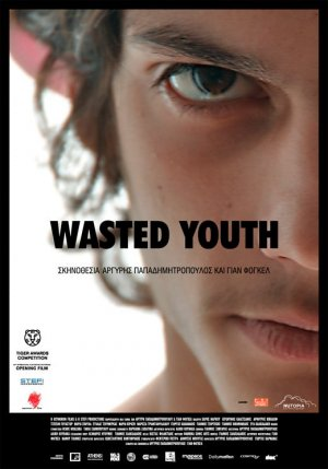 Wasted Youth, Poster