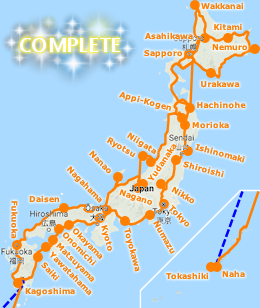 Travel Map Japan