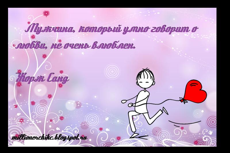 Любимым. статусы, картинки. ПРО ЛЮБОВЬ!!! - картинки про любовь в контакте