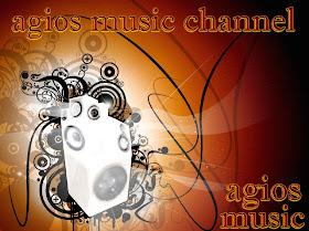 Κανάλι του agiosmgefiras στο youtube