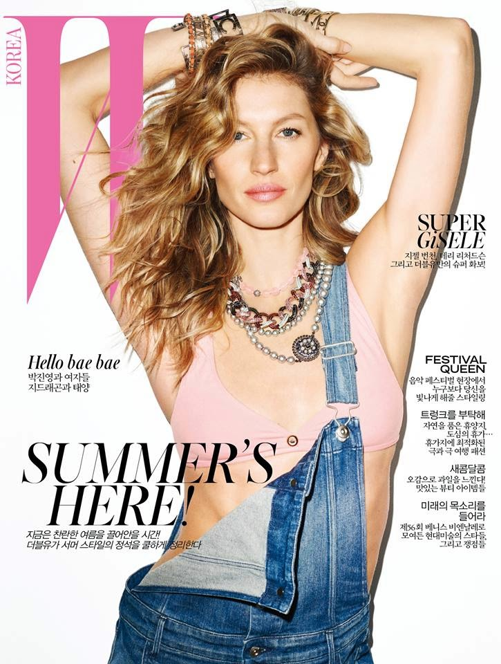 Actress, Producer, Supermodel @ Gisele Bündchen by Terry Richardson for W Korea, July 2015