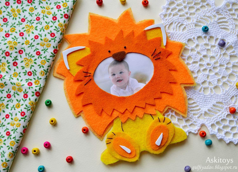 Фоторамка из фетра своими руками для детей