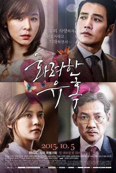 Download Drama Korea Glamorous Temptation Subtitle ...