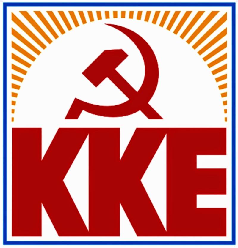 Απόφαση της Κεντρικής Επιτροπής του ΚΚΕ: Εκτιμήσεις και συμπεράσματα από τις εκλογές του Μάη