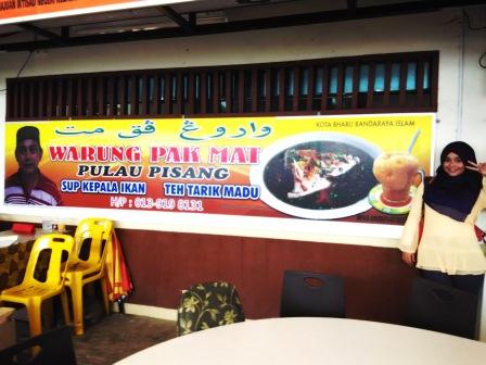 warung pak mat pulau pisang, makan di warung pak mat, warung pak mat, tempat makan sedap di kelantan, sup kepala ikan, sup ikan siakap, teh tarik madu