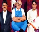 Nagarjuna Act with His Father and Son
