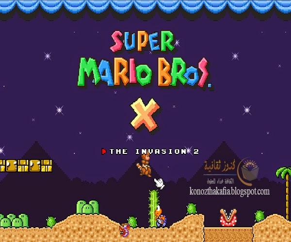 تحميل لعبة سوبر ماريو بروس 2014 Super-Mario-Bros