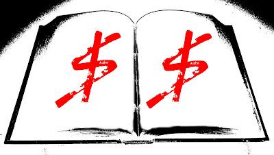 Wydawnictwo AlterNatywne - plany wydawnicze. Wydaj książkę. Szukamy autorów. Propozycja wydawnicza.