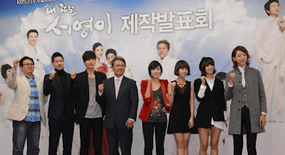 My Daughter Seo-young Korean Family Romance Drama Korean Broadcasting System(KBS) | GMA Network