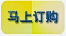 https://www.shaklee2u.com.my/widget/widget_agreement.php?session_id=&enc_widget_id=698936639e27b2bc038e0d7b4ea464b2