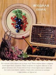 1. начинаем плетение с самой длинной - основной веточки, к которой и... Нам понадобится. бисер зеленого и коричневого...