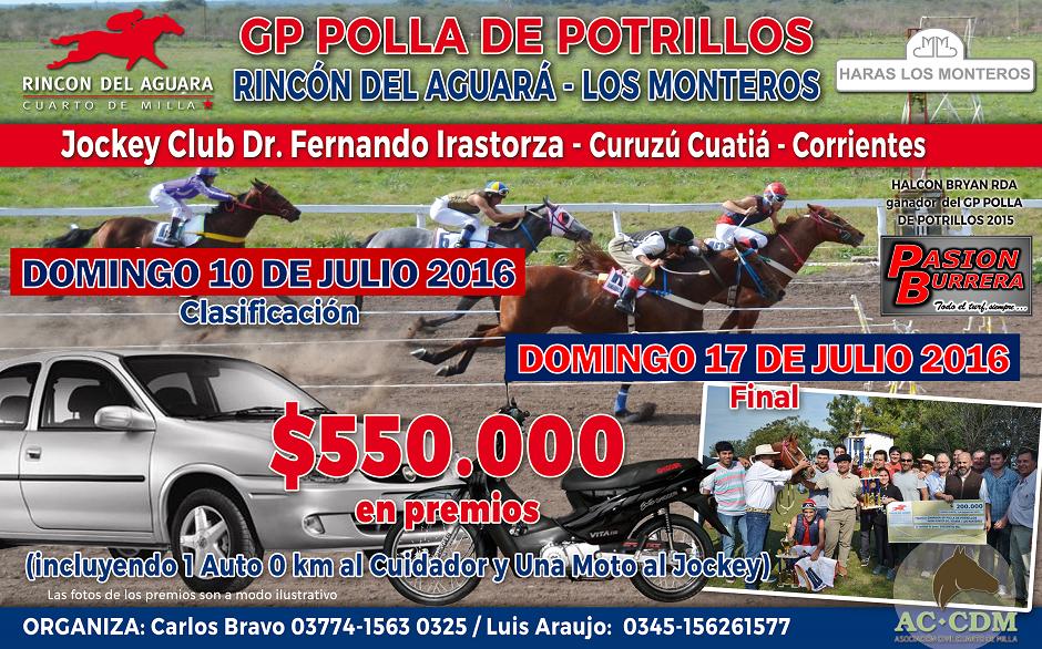 CURUZU CUATIA - 10 y 17 DE JULIO - RDA