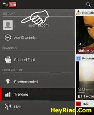 upload video youtube di android