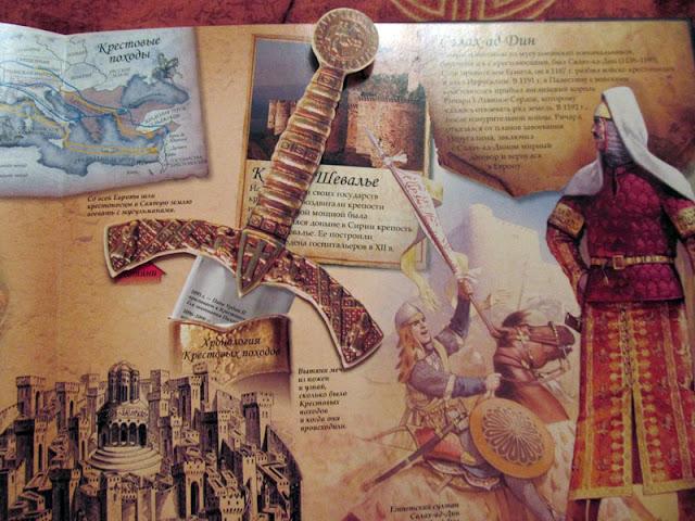 Рыцари. Эпоха воинов в латных доспехах - книга