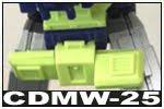 建設兵団強化装備 CDMW-25
