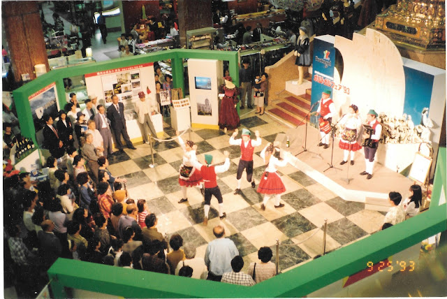 Grupo Folclorico Ribatejano Toquio Japao 1993
