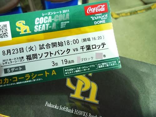 P1020478.jpg