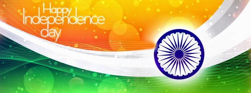 independence-day-cover-photos-for-facebook