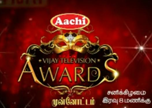 Watch 2nd Vijay Television Awards 2015 Munnottam 12th September 2015 Vijay Tv 12-09-2015 Full Program Show Youtube HD Watch Online Free Download