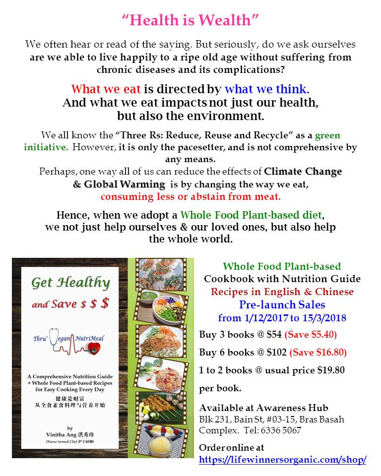 Vegan Cookbook with Nutrition Guide Pre launch Sales