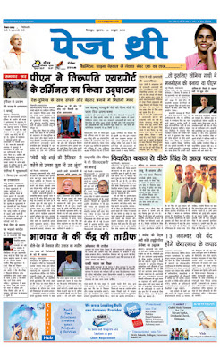 page3 images
