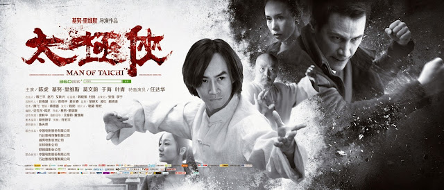 man-of-tai-chi-trailer