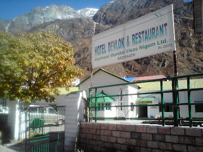 Hotel Devlok of GMVN at Badrinath