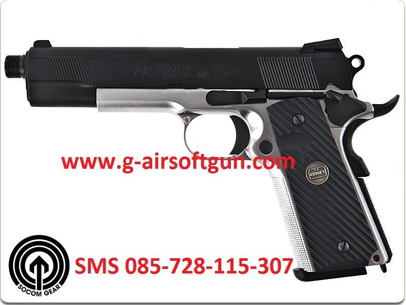G airsoftgun katalog