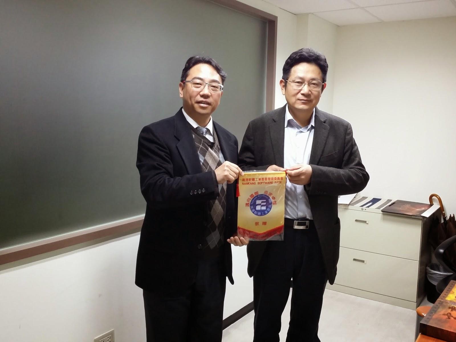 浙江省麗水市參訪團