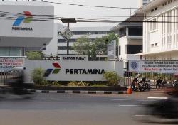 lowongan kerja pertamina maret 2013