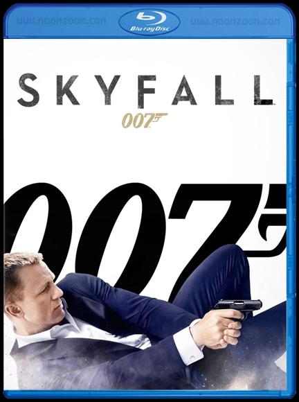 SkyFall (2012) - พลิกรหัสพิฆาตพยัคฆ์ร้าย [DVDRip.mkv]-[พากย์ไทยโรง+อังกฤษ]