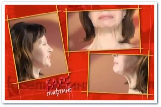 видео урок Face Лифтинг - подтягиваем шею