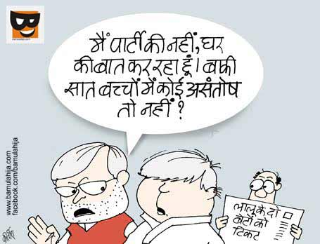 lalu prasad yadav cartoon, bihar cartoon, bihar elections, cartoons on politics, indian political cartoon, nitish kumar cartoon