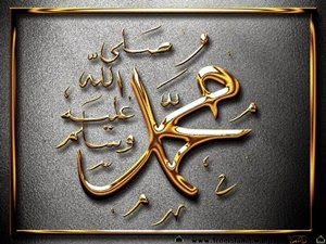 10 Wasiat Nabi Muhammad SAW untuk Mengusir Bisikan Syetan, Jin dan Manusia