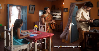 stills of malayalam film Lucky Star