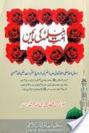 http://books.google.com.pk/books?id=EIlXAgAAQBAJ&lpg=PP1&pg=PP1#v=onepage&q&f=false
