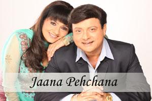 Jaana Pehchana (Title Song)