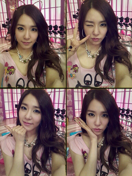 Tiffany New Selca Photo Update