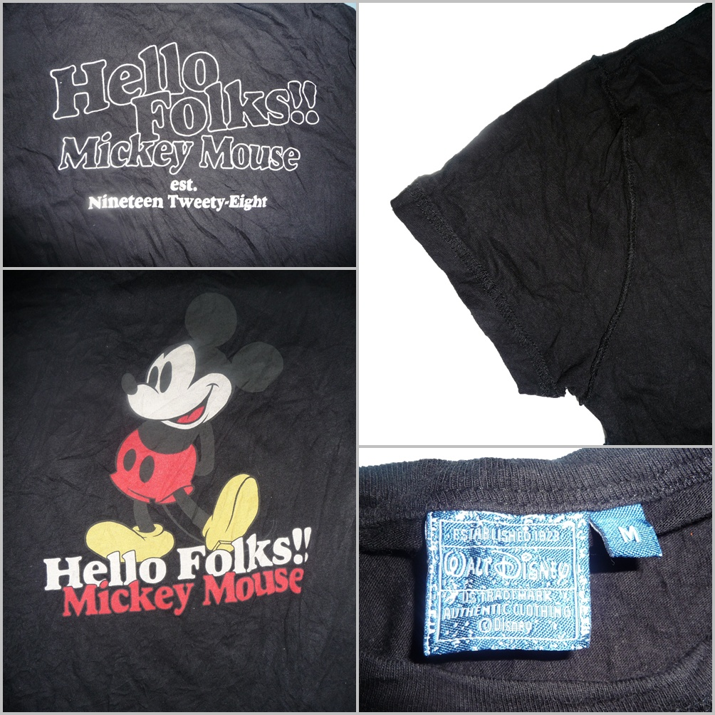 Dallek Shop - Bundle Online Shoping: T-Shirt Mickey Mouse