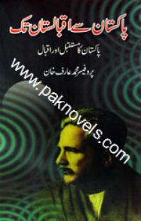 Pakistan Se Iqbalistan Tak by Prof.Muhammad Arif Khan