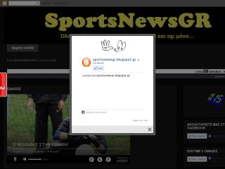 SportsNewsGR