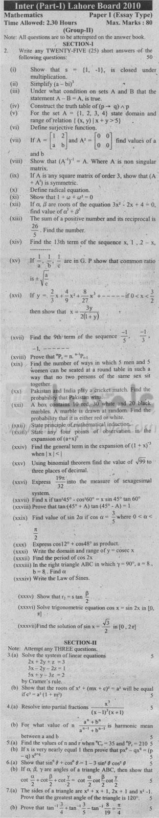 Inter Part I Mathematics Objective Paper I Group I Lahore Board 2011