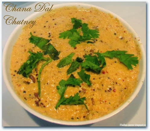 Chana Dal Chutney Recipe for Idli and Dosa