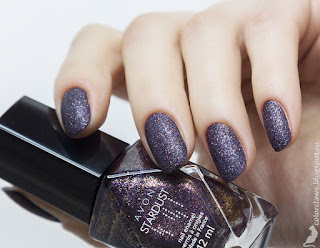 Avon Stardust Polished Plum