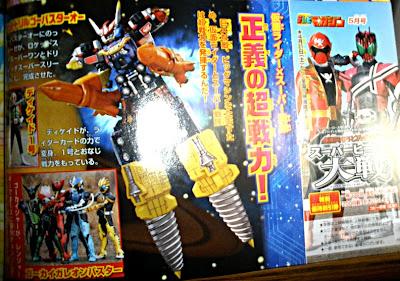 Kamen Rider Decade Rider #1, OOO GokaiGalleon Buster!