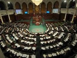 Assemblée constituante tunisienne  ANC