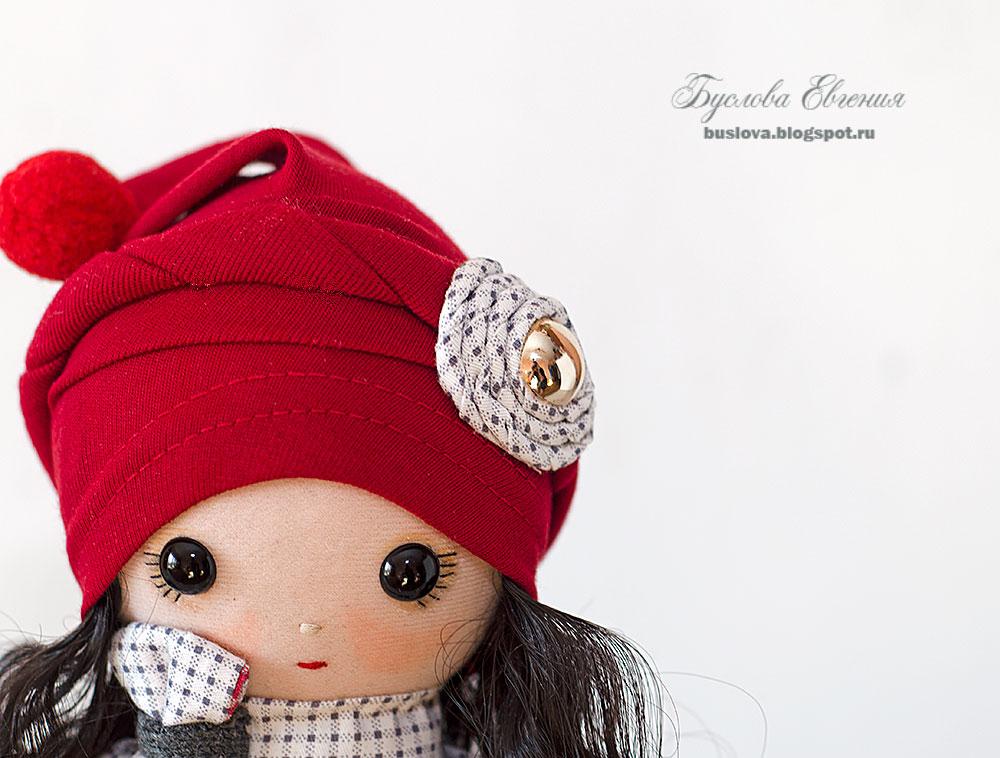 кукла, куклы, игрушки, текстильная кукла, Буслова Евгения, ручная работа, творчество