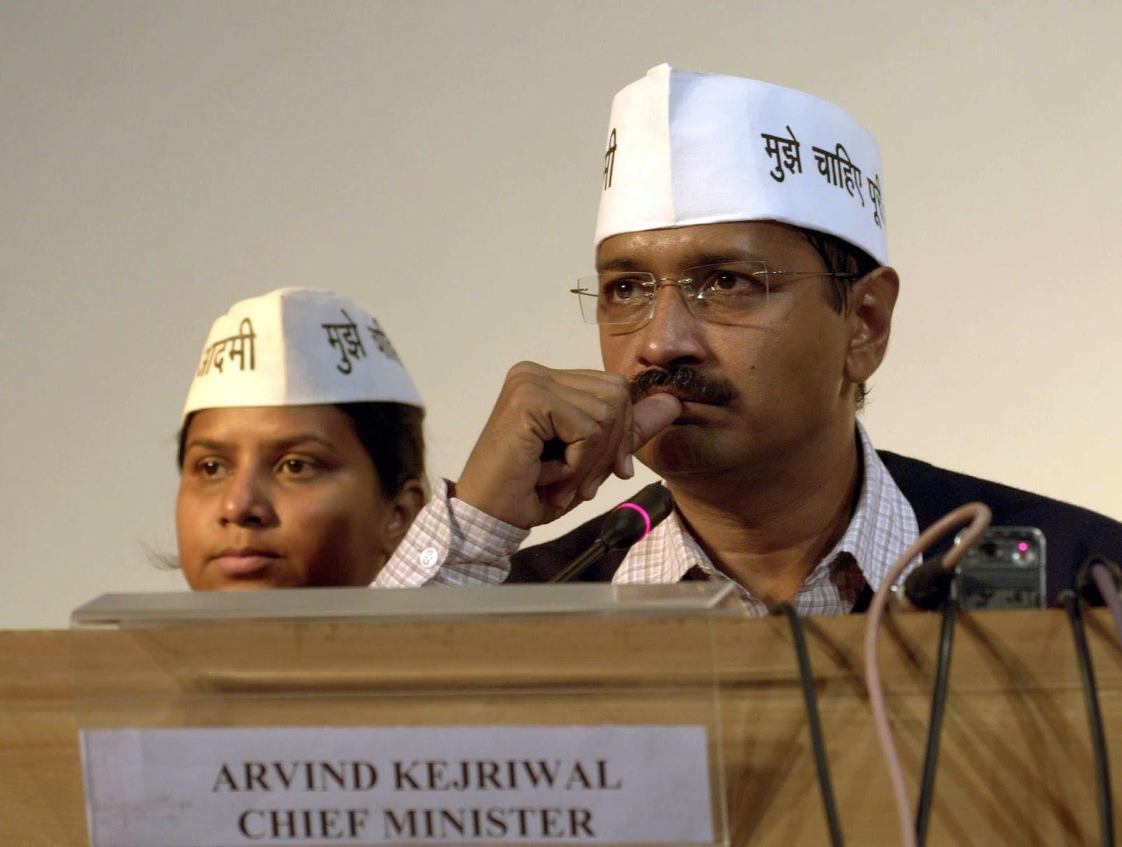 Arvind kejriwal speech wallpaper